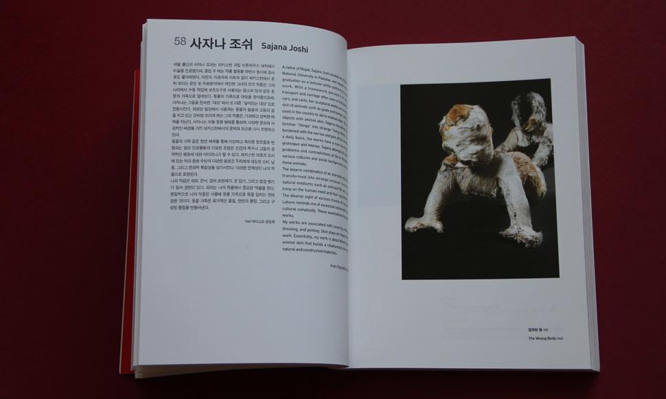 Publication-Asia-art-Exhibition-2