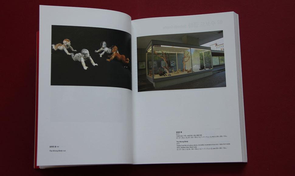 Publication-Asia-art-Exhibition-3