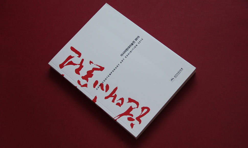 Publication-Asia-art-Exhibition
