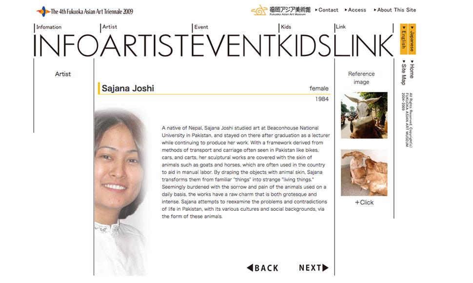 Sajana-Joshi-FT4-webpage-profile